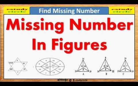 Non Verbal Relation Missing Numbers Reasoning Question For RRB Rajasthan SI 12-07-2018