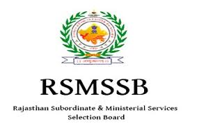 RSMSSB WOMAN SUPERVISOR AND SI RELATED G.K. STUDY MATERIAL