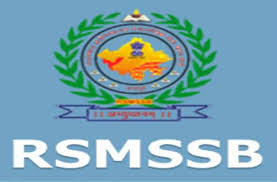 RSMSSB WOMAN SUPERVISOR AND LDC RELATED G.K. STUDY MATERIAL
