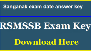 sanganak exam answer key 2018