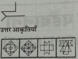 (A)         (B)            (C)          (D)