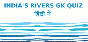 important all River quiz
