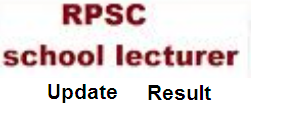 RPSC college lecturer exam 2014-2015 Re-result declared, check
