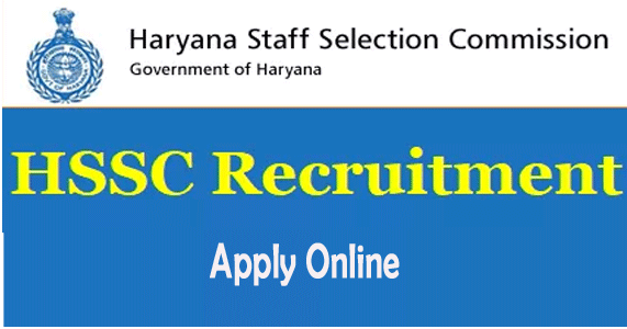 Haryana SSC (HSSC) 2019 Latest how to Apply, start date last date Pattern of Examination, Syllabus