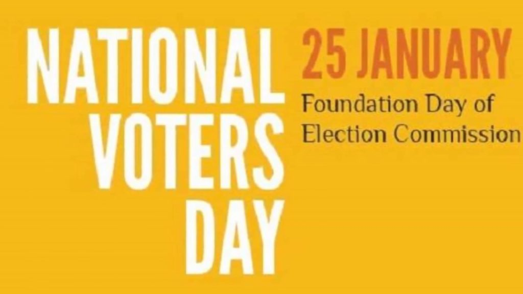 National voter day celebrated on 25th January