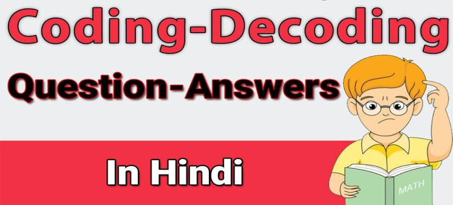 Letter Coding-Decoding Questions and Answers