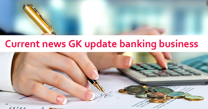 current affairs gk news banking business economics
