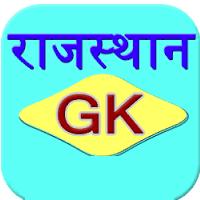 Rajasthan GK 200 Question PDF Hindi Gram Sevak Exam Patwari 1st grade