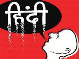 Hindi Grammar Questions For RPSC 2nd Grade Exam 2017 Set 45