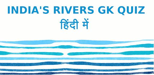 1st Grade, Patwar, SSC GD,Study Material GK Notes Daily Update Set 211