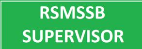 Railway Loco Pilot Technician,Supervisor Question Answer For All Exam Set 32