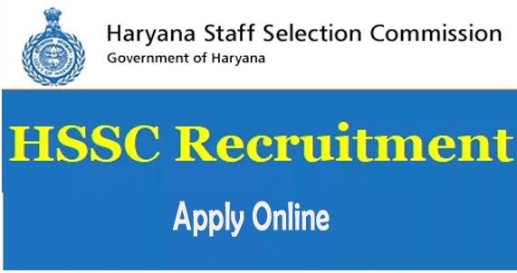 HSSC-Apply-Online-Form-apply