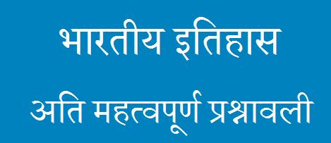 GK 1st Grade, Patwar, SSC GD, Study Material 281 Set GK Notes Daily Update